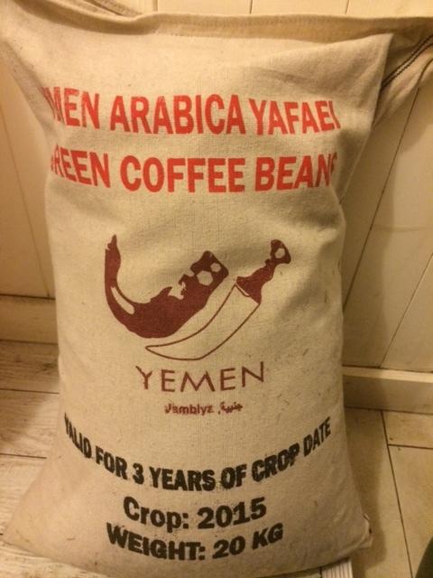 イエメン 袋2
