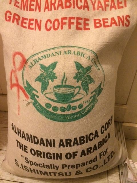 イエメン 袋