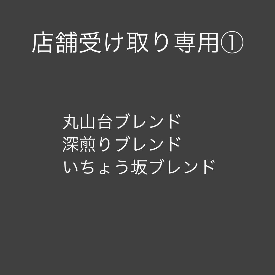 SET-0020
